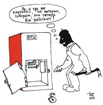 Вскрытие торгового автомата