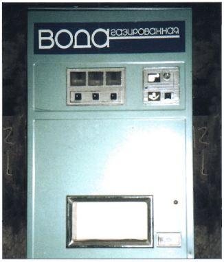 Автомат газированной воды СССР